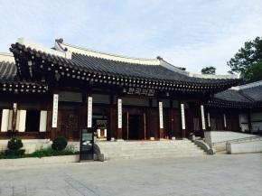 Korean House, Seoul