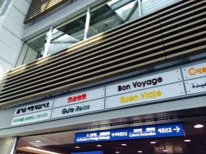 Bye bye Seoul...