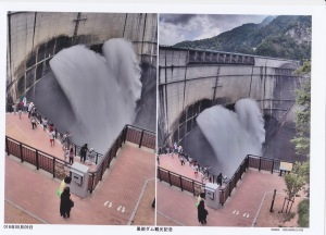 Flo Are @ Kurobe Dam 2016 1